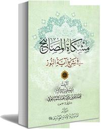 موقع سماحة المرجع الديني آية الله العظمى السبحاني م د ظ ل ه العالي